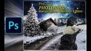 Photoshop Eğitimi | Photoshop CC Manipülasyon Teknikleri | Yaşanmış Kar Taneleri