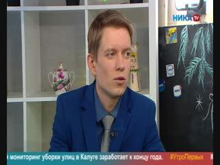 Александр Сафронов. Дачные истории.