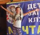 Кристина Пакарина фото #26