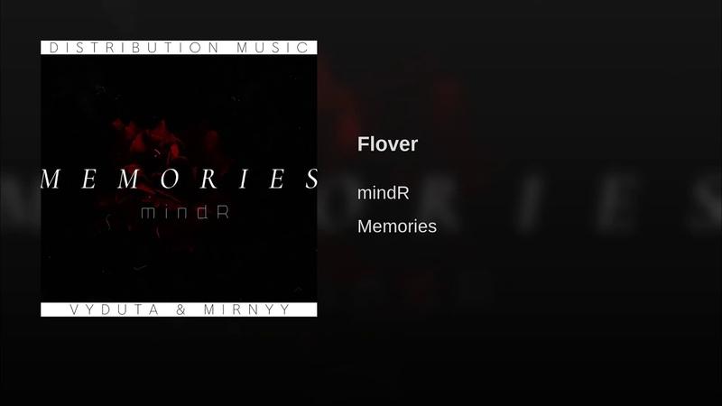 MindR — Flover