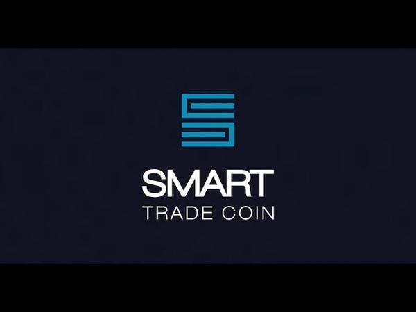 Smart Trade Coin | ICO MLM Арбитраж