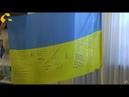 Державний прапор, що був на військовій машині в зоні АТО, нині у Краєзнавчому музеї