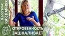 Гордеева о блогерах-парнях: Доропей, Tactical , Прото, АБВГат, Егоров, МШ, Диванный выживальщик