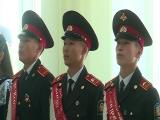 Тувинский кадетский корпус, Торжественная линейка выпускников, 23.06.18.
