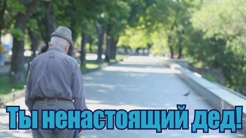 В старости некому будет стакан воды подать
