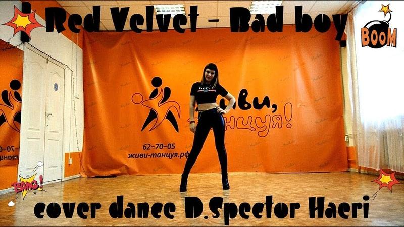 Red Velvet - Bad boy cover dance D.Spector Haeri