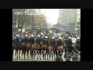 Тактика конной милиции 1991 года