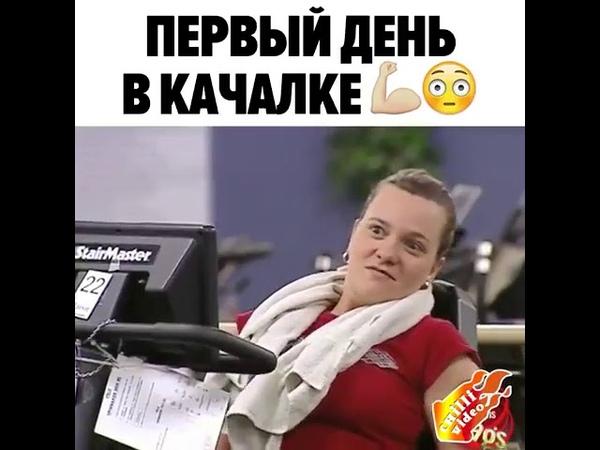ЮМОР ДЛЯ ПРО ДВИНУТЫХ💥НАЖДАК💥