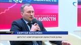 Сергей Бусурин vs Дискотека Авария