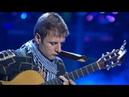 ДиДюЛя - Дуновение . Концерт в Кремле 2011г. (Неизданное)