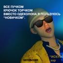 Валерий Панфилов фото #9
