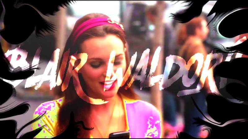 Blair waldorf | holy [gossip girl]
