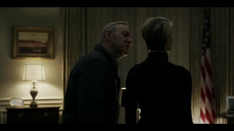 House of cards 3 season final scene, Claire and Frank dialogue