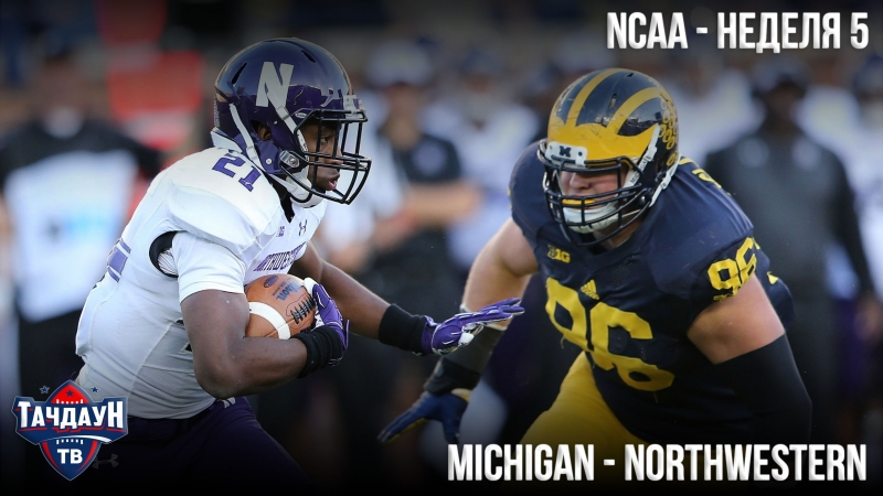 NCAA: Michigan - Northwestern