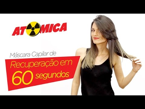 Маска для восстановления волос ATOMICA восстановление волос за 60секунд