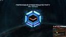 50 оттенков протосса StarCraft LotV c ZERGTV