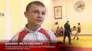 Областная спартакиада по вольной борьбе среди спортивных школ состоялась в Пинске