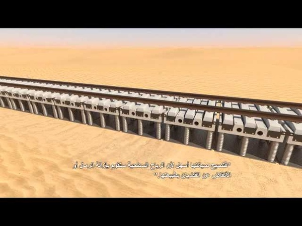 JD Rail Solutions - Smart-Track™ for Desert Environments