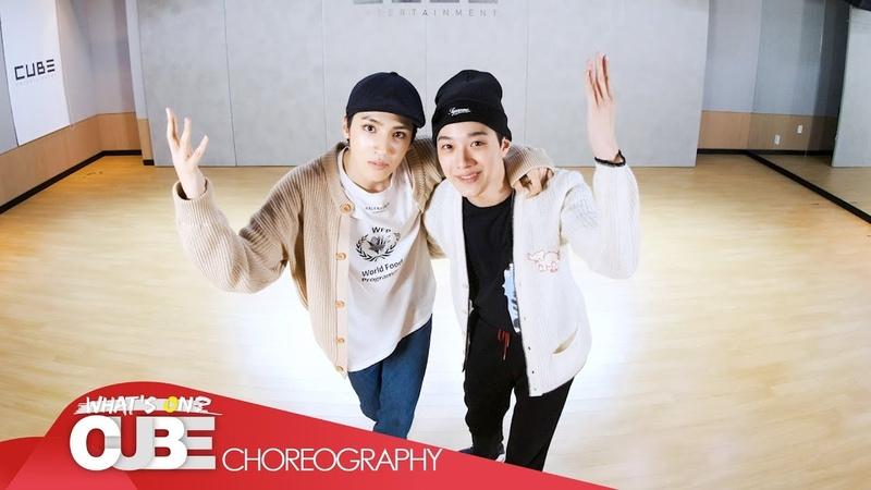 우석X관린(WOOSEOKXKUANLIN) - '별짓(I'M A STAR)' (Choreography Practice Video)