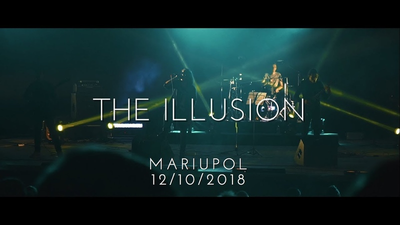 THE ILLUSION - 12/10/2018 (ГДК УКРАИНСКИЙ ДОМ)