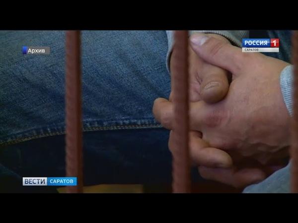 Обвиняемый в получении крупной взятки бывший саратовский таможенник останется в СИЗО до февраля