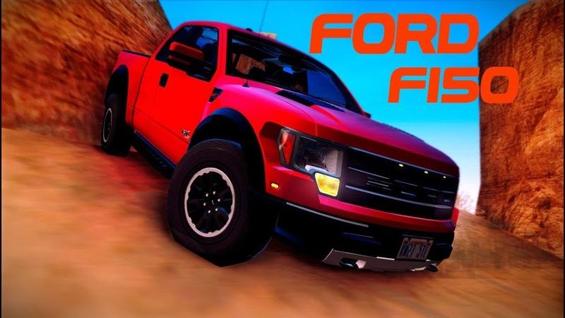 Мастерская EkStenSive - реставрация Ford F150 и прицеп на пневмоподвеске