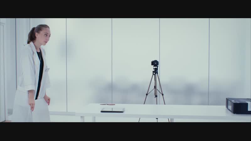 Объект Дельта (2018). Короткометражный фильм by 04x17 Production