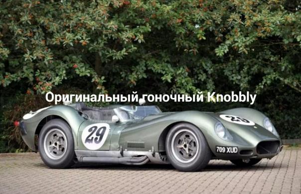Lister показал новое изображение современного аналога спорткара 50-х