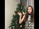 Alina Zagitova 2017.12.31 Happy New Year