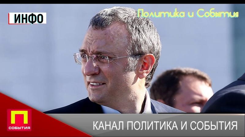 Керимов прилетел в Дагестан и начинает новые бизнес проекты в Сулейман Стальском районе