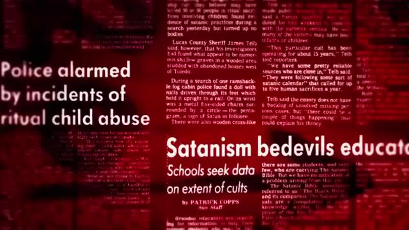 Основы сатанизма от Магога