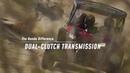 Honda Talon Automatic Dual Clutch Transmission DCT