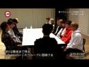 LDH NEW BOYGROUP _ LDH新プロジェクトグループ Part 2