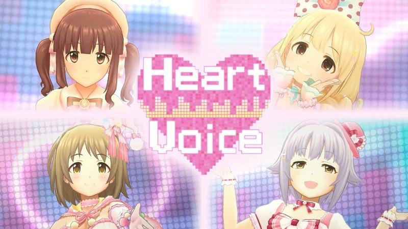 「デレステ」Heart Voice (Game ver.) 緒方智絵里、三村かな子、双葉杏、輿水幸子 SSR