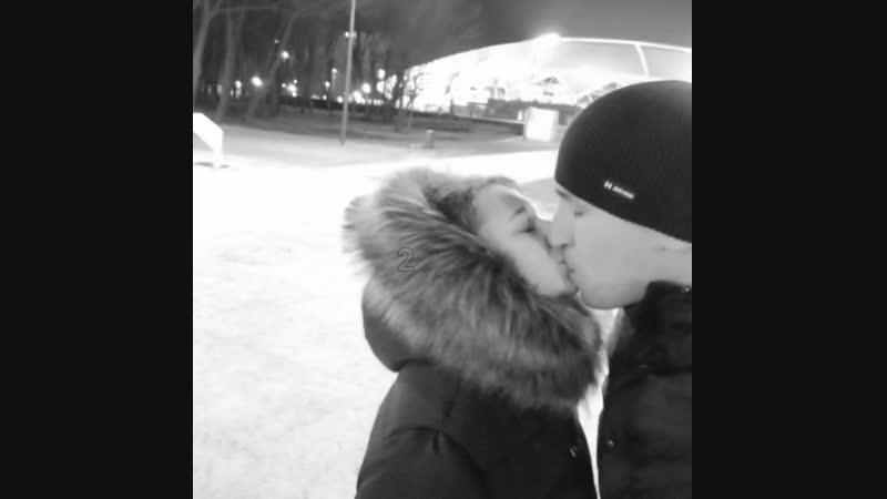 5 декабря 2018.  2 года вместе 👩❤️👨 2 года любви ❤️❤️ Маленькая жизнь 💫 С нашим днем, мой родной 💋💋