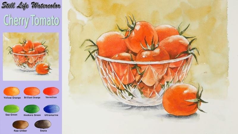 유리그릇 속 방울토마토 - 정물수채화그리기(아르쉬 황목)[남일 수채화] Cherry tomato - Sti