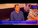 Константин Сёмин о националистических организациях и частных армиях олигархов 07 08 2018 г