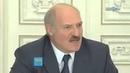 Лукашенко Медведев врет да и с пьяным Ельциным было очень непросто