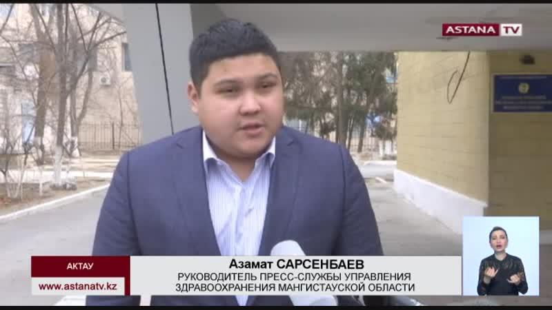 При взрыве в Актау воронки от гранаты или снаряда не обнаружены - К. Касымов