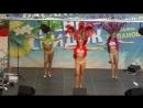 Bellini - Samba De Janeiro 15.09.2018