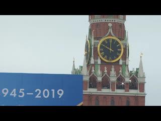 Парад Победы на Красной площади. #9маявэфире