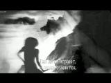Michael Jackson — A Place With No Name - Место без имени (перевод)