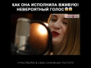 KSENIA - Под запретом (live)