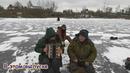 Первый лёд, открытие сезона,с гармонью за рыбой