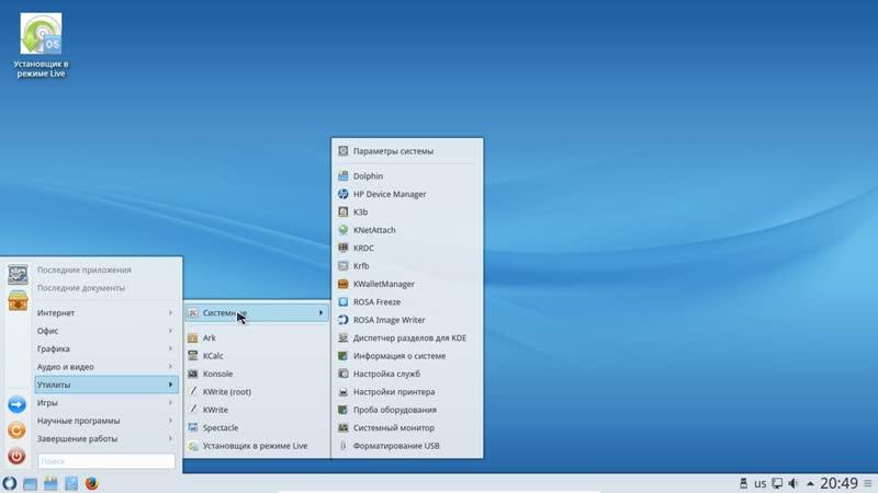 ROSA.FRESH.PLASMA.R8 обзор дистрибутива Linux из России