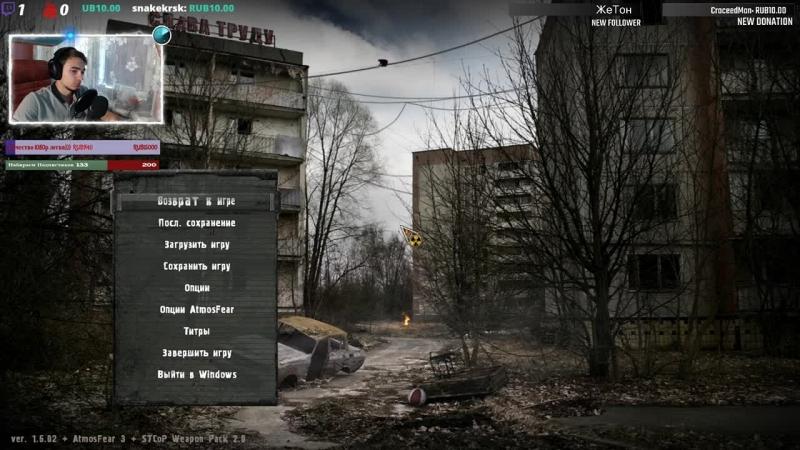 S T A L K E R Call of Pripyat Прохождение часть 4 Моды AtmosFear 3 STCoP Weapon Pack 2 0