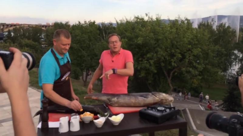 На шоу «Поедем, поедим!» в Красноярске приготовили рыбу из Красной книги