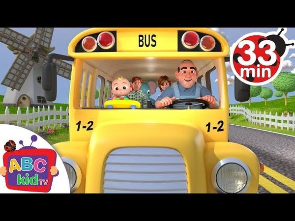 Wheels on the Bus | More Nursery Rhymes Kids Songs - ABCkidTV