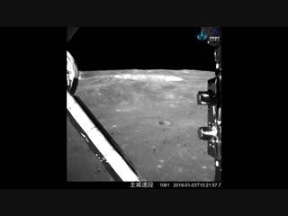 Chang'e-4 landing (onboard camera view)