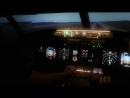 посадка на Boeing 737NG